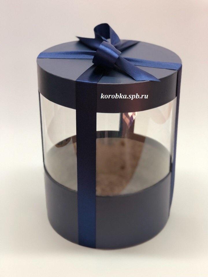 Коробка аквариум 22,5 см Цвет :Темно сиинй  . Розница 500 рублей .