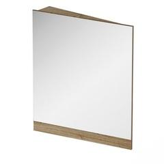 Зеркало 55х75 см Ravak 10° 550 L X000001072 фото