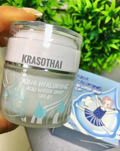 Увлажняющий гиалуроновый крем Elizavecca купить в Иркутске выгодно