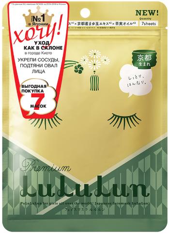 LuLuLun Premium Face Mask Tea Flower маска для лица увлажняющая и успокаивающая 7шт
