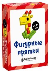 Фигурные прятки. Brainy Games