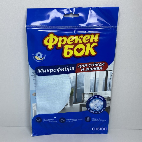 Салфетка из микрофибры Фрекен Бок для стекла/зеркал 35х35 см голубая