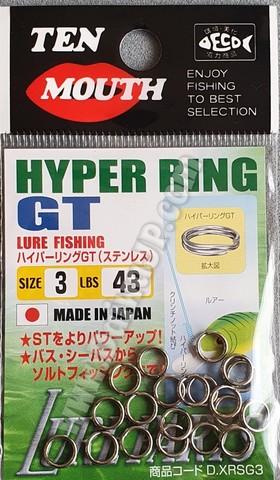 Заводные кольца NT SWIVEL TM HYPER RING GT(STAINLESS) D-25