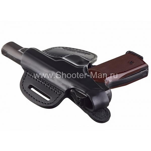 Кобура кожаная для пистолета Стечкина поясная ( модель № 12 )