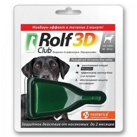 Рольф Club (Рольф Клуб) 3D для собак от 40 до 60 кг 1 пип.