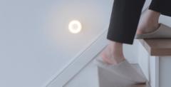 Ночник Xiaomi Motion-Activated Night Light 2 EU (MUE4115GL)