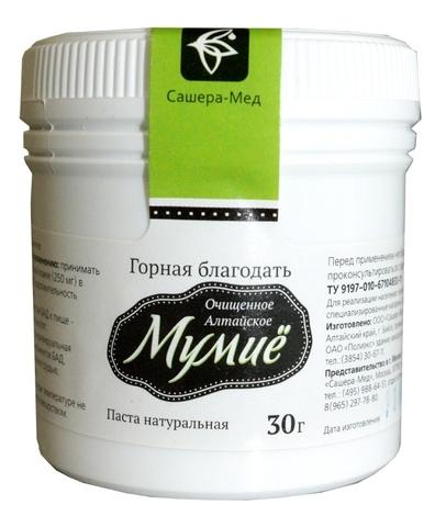 Мумие Алтайское очищенное, 30 гр. (Сашера Мед)