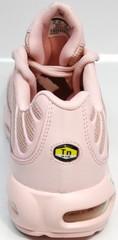 Найк женские Nike Air Max TN Plus