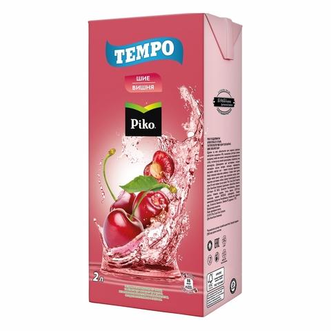 Напиток PIKO Tempo Вишня 2 л т/п КАЗАХСТАН