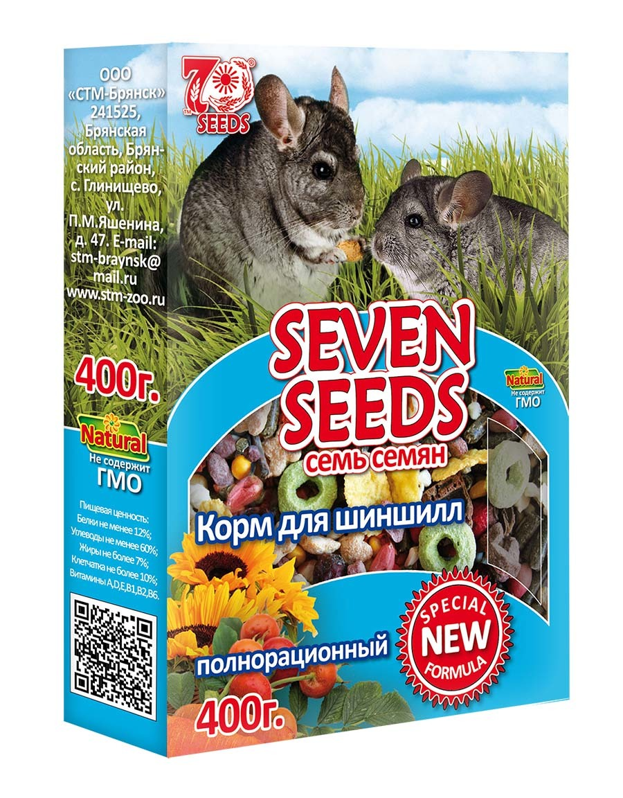 Корм Корм для шиншилл полнорационный Seven Seeds Special 11.jpg