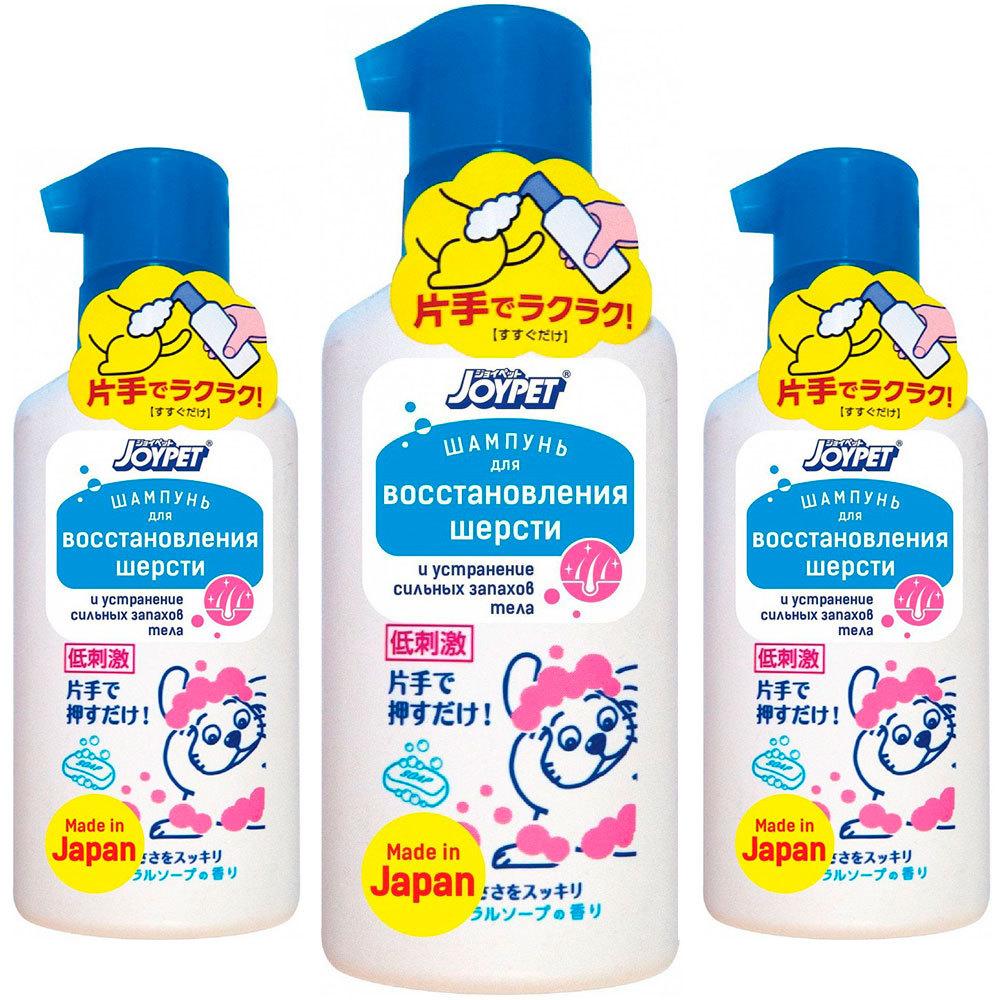 02395 - Шампунь для собак на основе силиконового масла с ароматом детского мыла и сакуры