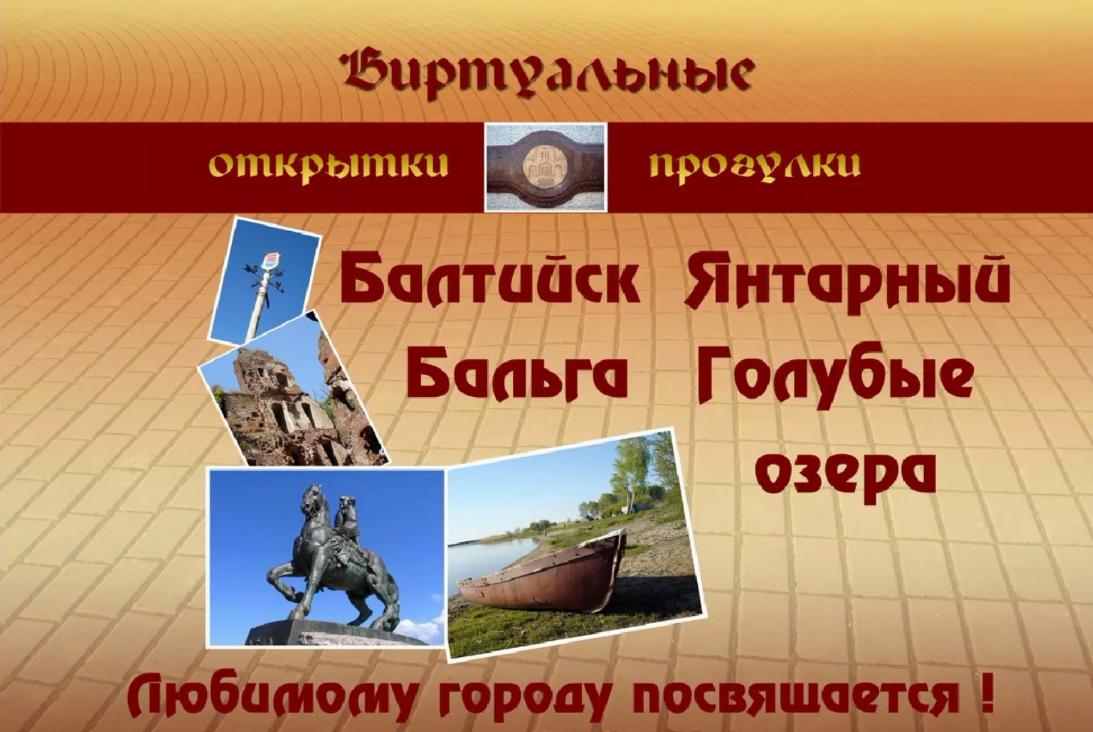 Фотографии