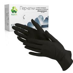 Klever, перчатки нитриловые размер XS (черные) 50 пар
