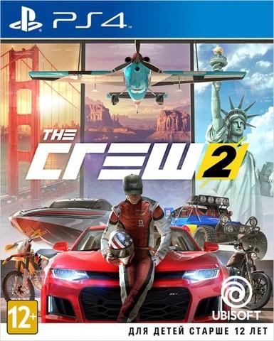 The Crew 2 (PS4, русская версия)