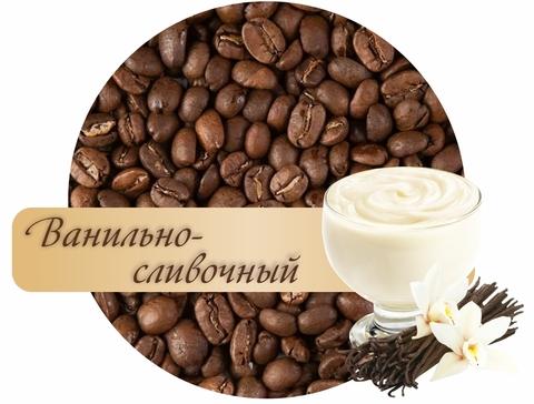 Кофе в зернах Paradise ароматизированный Ванильно-сливочный, 1 кг