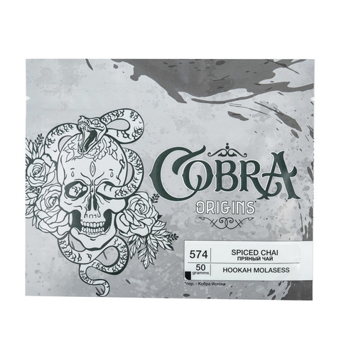 Табак Cobra (Origins) Spicy Chai 50 гр
