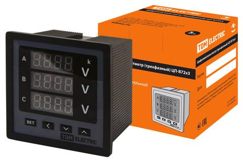 Цифровой вольтметр ЦП-В72х3 0-320кВ-0,5-Р (трехфазный) TDM
