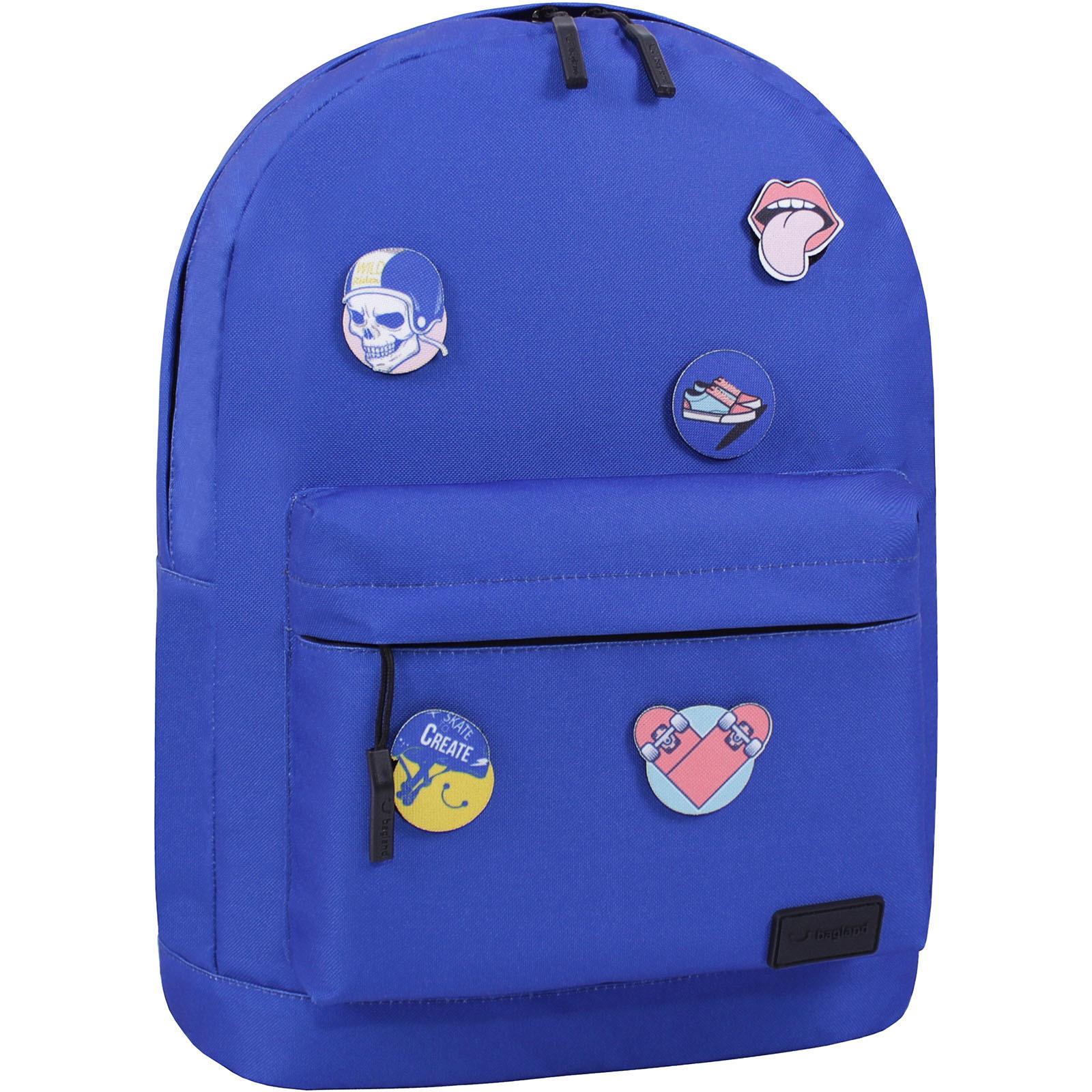 Молодежные рюкзаки Рюкзак Bagland Молодежный W/R 17 л. Синий (00533664 Ш) IMG_1382.JPG
