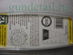 Дульная насадка Remington 12 кал. FULL