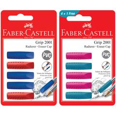 Набор ластиков колпачков Faber-Castell