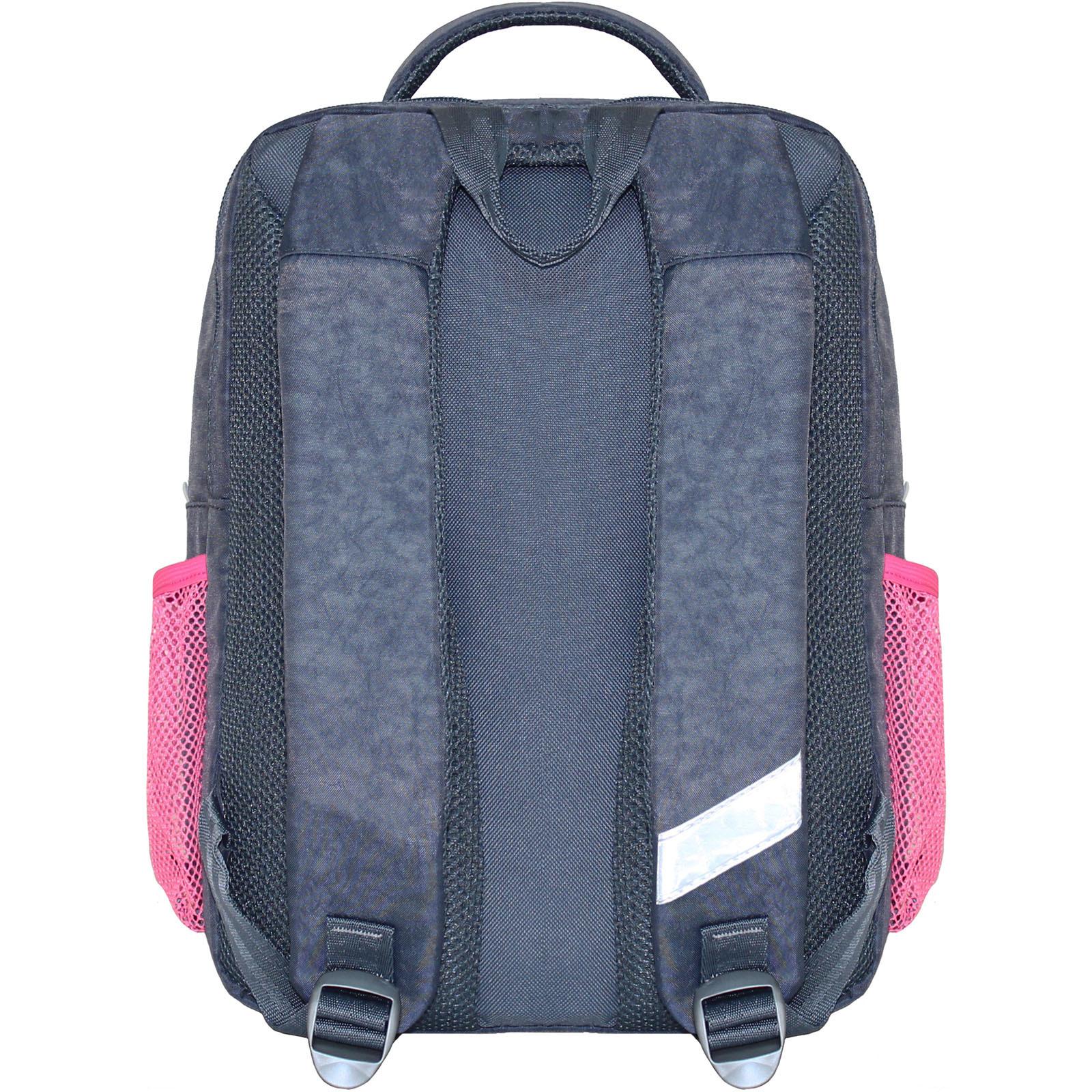 Рюкзак школьный Bagland Школьник 8 л. 321 серый 65д (0012870)