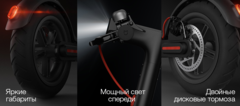 Электросамокат Mijia Xiaomi M365 Pro EU