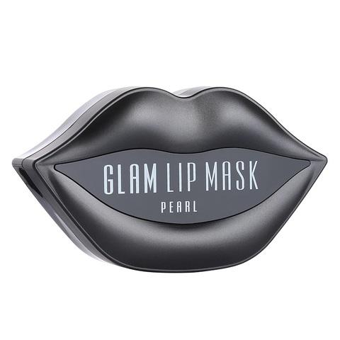 Маски-патчи для губ BeauuGreen Hydrogel Glam Lip Mask - Pearl 20pairs