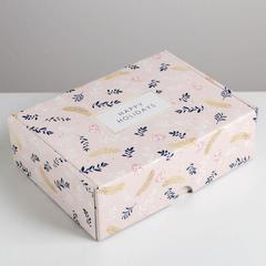 Складная коробка «Счастья», 30,7 × 22 × 9,5 см, 1 шт.