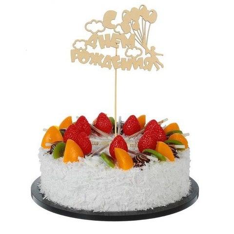 """Топпер в торт/букет """"С Днем Рождения"""" (шары)"""