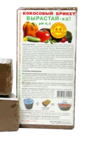Брикет кокосовый Вырастай-Ка, 600 гр (NPKMg)