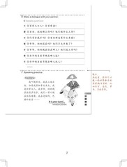 Easy Steps to Chinese vol.3 - Teacher's book with 1 CD