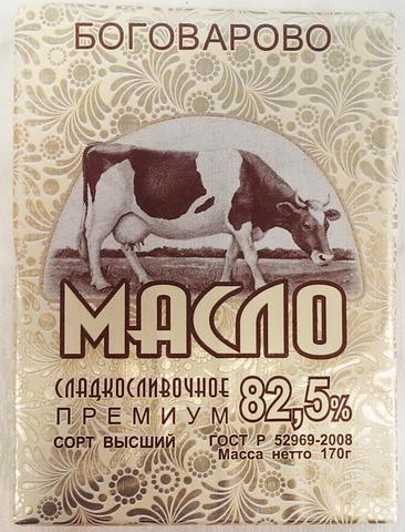 Масло Боговарово