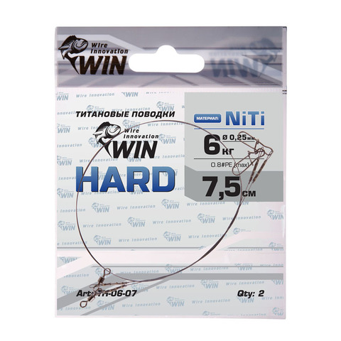 Поводок WIN Hard никель-титан, жесткий 6 кг.; 7,5 см. (уп. 2шт.)