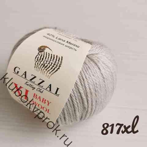 GAZZAL BABY WOOL XL 817, Светлый серый