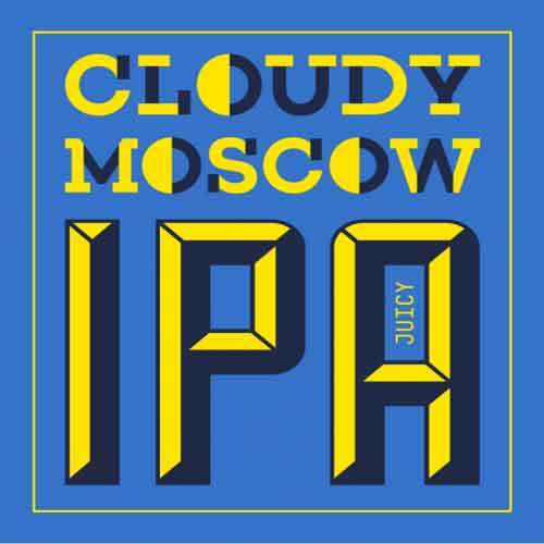 https://static-sl.insales.ru/images/products/1/5317/465638597/Zagovor-Brewery-Cloudy-Moscow.jpg