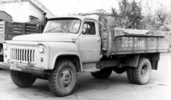 GAZ-53F board truck 1963 aquamarine DIP 1:43