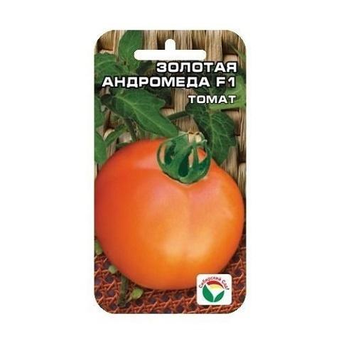 Андромеда Золотая F1 15шт томат (Сиб сад)