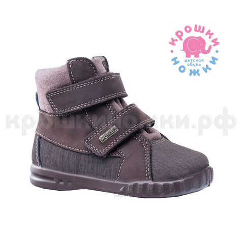 Ботинки waterproof коричневые, большие, Котофей (ТРК ГагаринПарк)