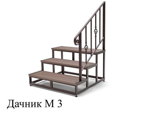 Приставные ступени «Дачник М3» с перилами из металла