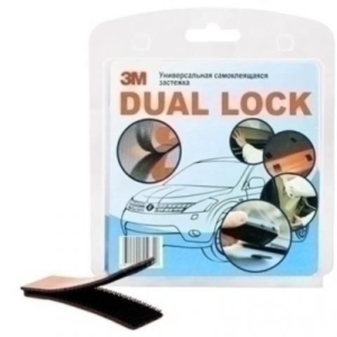 3М Универсальная самоклеящаяся застежка  Dual Lock