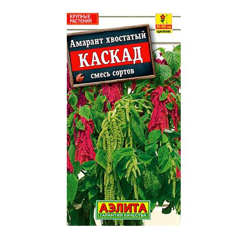 Амарант Каскад, смесь сортов (Аэлита)