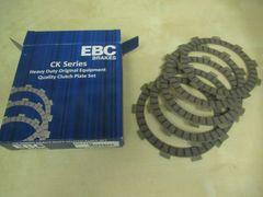 Диски сцепления EBC CK1180 Kawasaki KLF220 KLF250 Honda XL250R XR200R XR250R