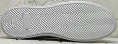 Женские кожаные кеды слипоны с белой подошвой Alpino 21YA-Y2859 Cream.