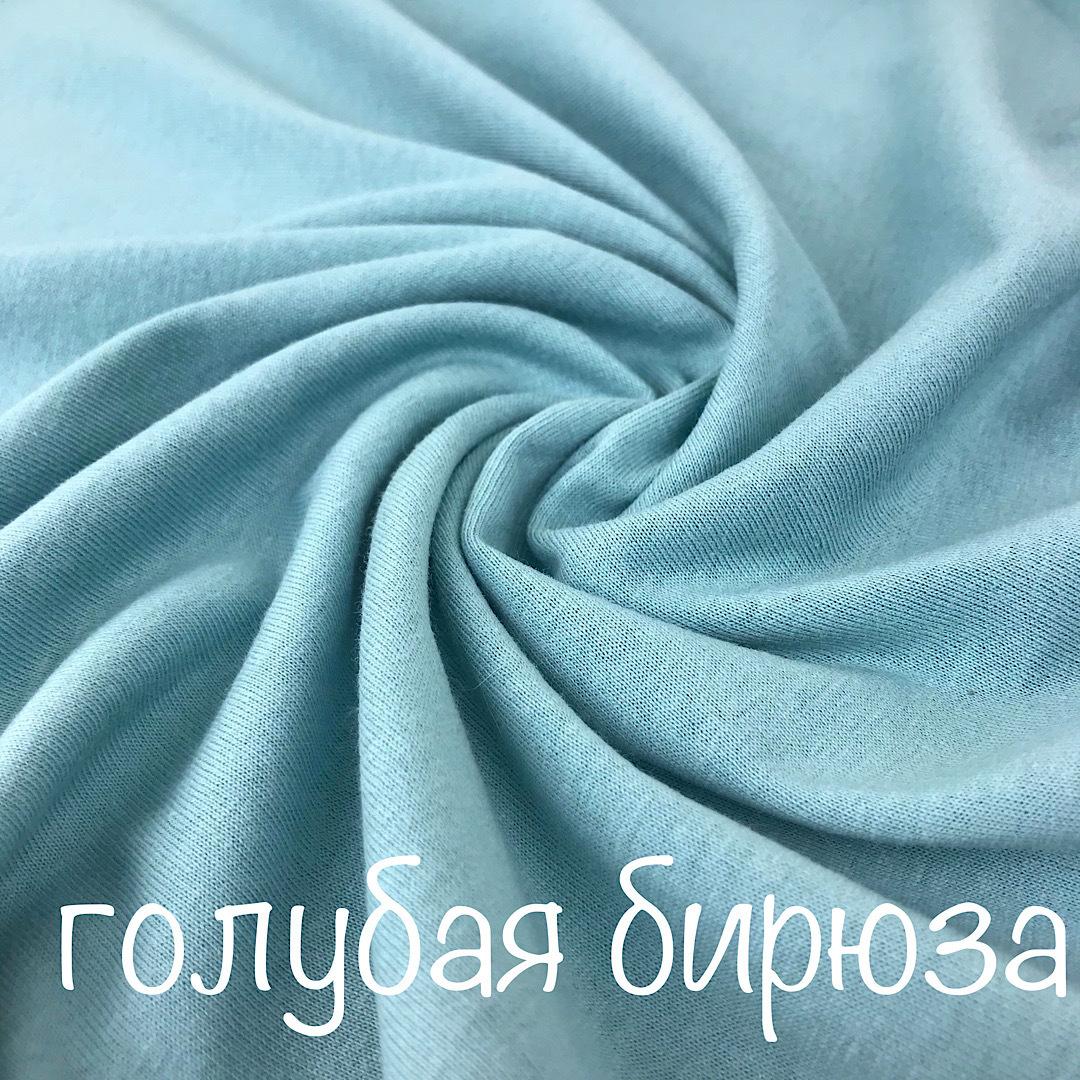 TUTTI FRUTTI - Односпальная трикотажная простыня на резинке 100х220