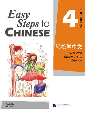 Easy Steps to Chinese vol.4 - Workbook