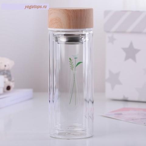Бутылка двойное стекло Воздушность, с ситом, 300 мл