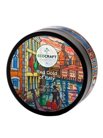 ECOCRAFT Скраб для тела Red gold Italy Красное золото Италии (150 мл)