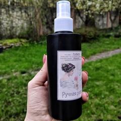 Гидролат «Мандариновая ель» с ионами серебра Bronislava Cosmetics / 200 мл