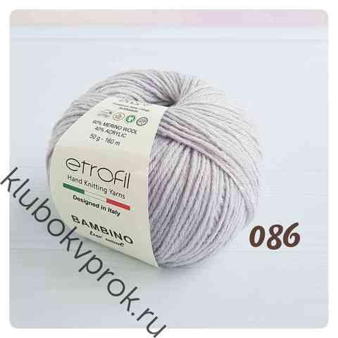ETROFIL BAMBINO LUX WOOL 70086, Светлый Серый