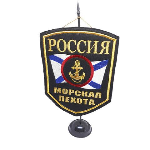 Вымпел вышит. на подст. Россия МП